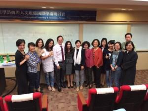 taiwan lbt workshop particants 2015